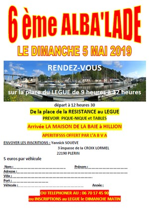 fiche inscription albalade 2019